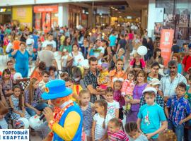 ЗАО «Гидроинжстрой» примет участие в выставке «Калугахауз-2016»