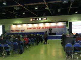Гидроинжстрой на съезде геологов