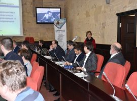Гидроинжстрой принял участие в научно-практической конференции.