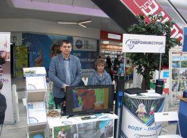 «Гидроинжстрой» принял участие в выставке-ярмарке жилой недвижимости