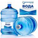 Фирменная вода «Гидроинжстрой»