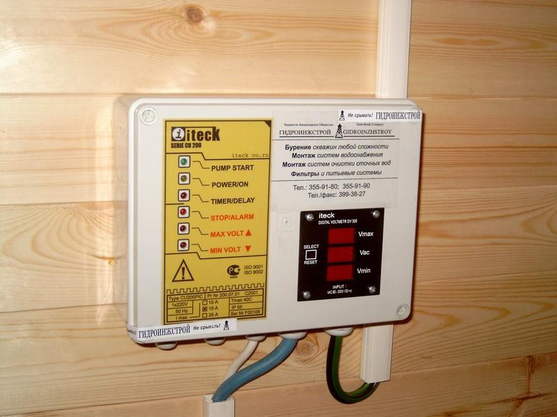 Сервисные ремонтные услуги систем очистки воды