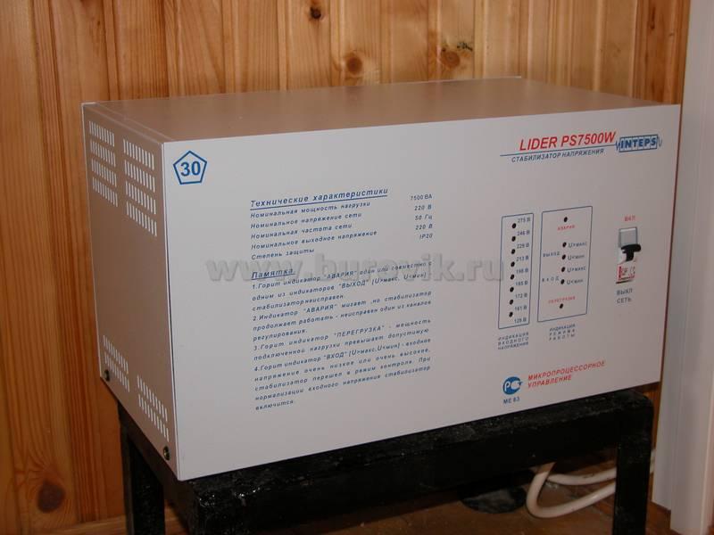оборудование автономного водоснабжения